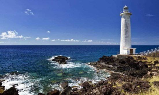 lighthouse on the rocky southernmost point of Guadeloupe